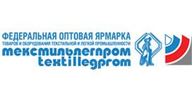 Textillegprom 2016